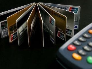 发现个人证件被别人办了信用卡怎么办,要不要通知银行? 安全,信用卡,信用卡个人信息泄露,信用卡个人证件