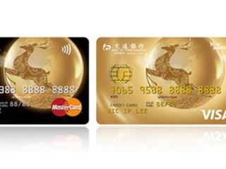 交通银行的白麒麟卡这样申请真的很简单 问答,交通银行,白麒麟卡,白麒麟卡申请方法