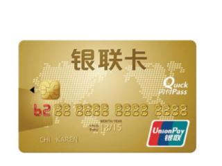 交通银行的信用卡申请条件居然只有这些,你心动了吗 推荐,交通银行,信用卡,信用卡申请条件
