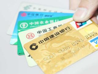 网上申请信用卡总是失败?你可能踩了这几个雷区 问答,信用卡,信用卡申请,网上申请