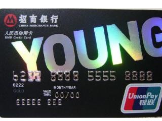 信用卡申请后,发现额度很低怎么办?千万不要直接丢掉 问答,信用卡,信用卡申请,额度
