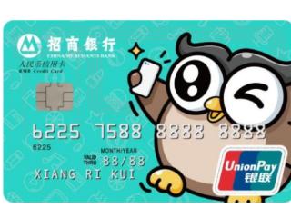 卡丢了但是卡是异地卡怎么办?其实本地就可以办理 问答,招商银行,信用卡,异地卡本地可办理