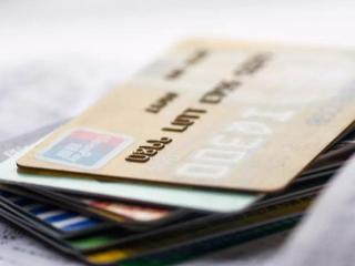 信用卡陷入死循环,原因可能是你做错了这1点 信用卡资讯,信用卡陷入死环,信用卡债务,信用卡分期
