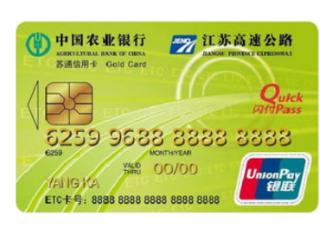 农业银行的环球商旅卡值得办理吗?享有的权益原来这么多 问答,农业银行,环球商旅卡,环球商旅卡权益