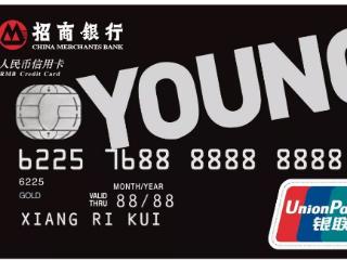 招商银行的大学生信用卡享有的这些权益简直是量身定制 攻略,招商银行,大学生信用卡,英雄联盟卡