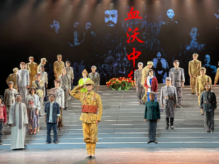 刘昊然进入煤矿文工团首部音乐诗剧《血沃中华》圆满落幕 刘昊然