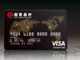 激活招商银行的信用卡其实不需要那么麻烦,在家其实解决 攻略,招商银行,信用卡,信用卡激活方法