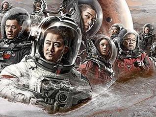 《流浪地球》后,4部科幻巨制轮番来袭,古天乐王思聪下足了血本 科幻巨制