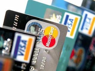 兴业腾讯联名信用卡额度是多少, 兴业腾讯联名信用卡年费多少? 问答,兴业银行,兴业银行信用卡,兴业腾讯联名年费