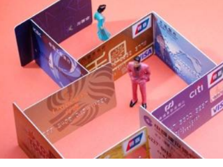 想办理招商银行的金葵花信用卡?先来看看它的条件分析 资讯,招商银行,金葵花信用卡,金葵花信用卡申请条件
