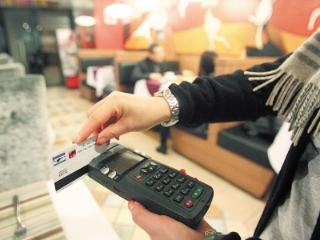 请问光大福IC信用卡的消费积分是怎么计算的? 积分,光大银行,光大银行信用卡,光大银行积分累积规则