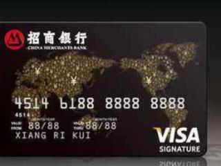 招商银行的尊尚白金分期卡不要直接丢掉,可以这样注销 攻略,招商银行,尊尚白金分期卡,尊尚白金分期卡注销