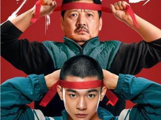 亲情运动题材电影《了不起的老爸》,你知道什么时候上映吗 电影,了不起的老爸,了不起的老爸王砚辉,了不起的老爸上映时间