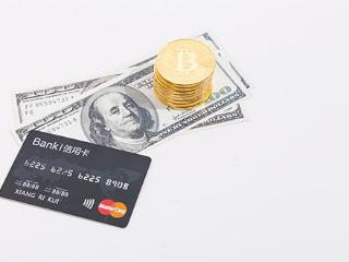 申请信用卡的四大理由,一般人都不知道 信用卡推荐,申请信用卡的四大理由,丰富的信用卡优惠,高端的用卡权益
