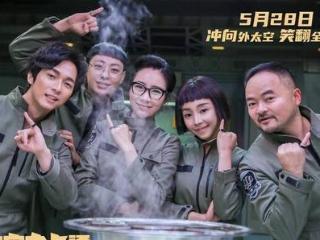 近期热播的5部小甜剧,男女主高颜值,你最喜欢哪部? 叶志宏