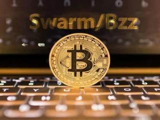 官宣:Swarm发布0.6.2版本,bzz主网即将上 bzz,swarm,矿机