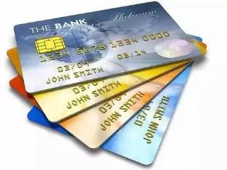 万里通积分奖励是什么?万里通积分应该怎么用? 积分,信用卡积分,万里通积分计划