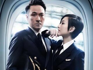 2003年,播出了一部关于空姐的电视剧《冲上云霄》 冲上云霄