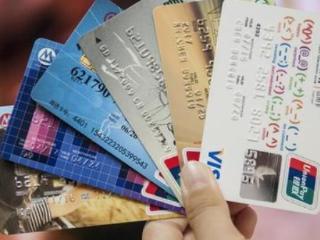 信用卡积分有哪些不同的区别?哪家银行的积分更值得累计? 积分,信用卡积分,积分含金量对比