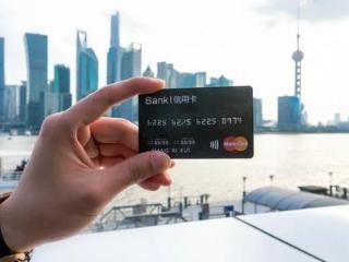 各个银行的信用卡积分应该怎么使用?怎么合理使用积分最好? 积分,信用卡积分,合理使用积分方法