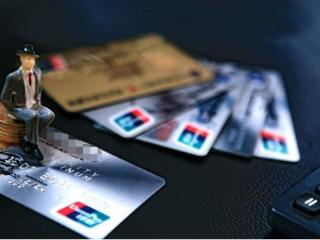 信用卡还在审批中是不是没戏了?信用卡审核要多久? 信用卡资讯,信用卡审核,信用卡审核时间,信用卡审核步骤