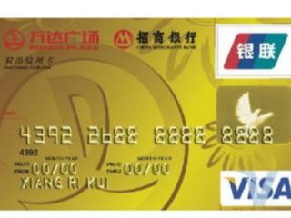 办理了招商银行的白金分期信用卡,却没有用这些权益也太亏了 优惠,招商银行,白金分期卡,白金分期卡权益