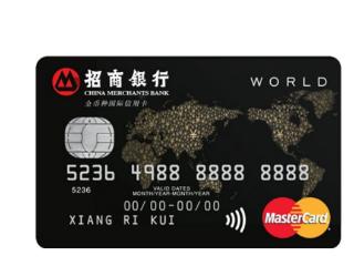招商银行信用卡免年费居然这么简单,你学会了吗 优惠,招商银行,信用卡,免年费技巧