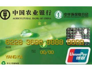 农业银行的账单分期原来是这么个意思,你懂了吗 问答,农业银行,信用卡,账单分期意思