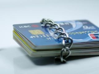 信用卡销卡和销户有什么区别?信用卡被注销后能不能再恢复使用? 信用卡资讯,信用卡注销,信用卡销户,信用卡恢复