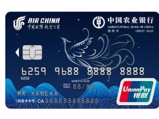 原来信用卡消费分期和账单分期最大的区别居然在这 问答,农业银行,信用卡,账单分期