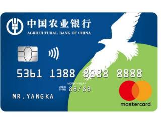 你真的成功区分对农业银行的信用卡消费分期和账单分期了吗 问答,农业银行,信用卡,消费分期