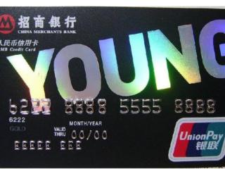 原来拥有一张招商银行的储蓄卡居然这么容易 推荐,招商银行,储蓄卡,储蓄卡办理