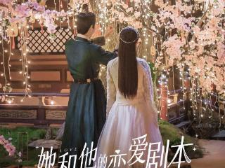 庄达菲甜宠剧官宣,搭档高颜值男主,配角阵容颜值不输男女主角 庄达菲
