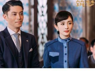《筑梦情缘》大结局引爆泪点,傅承龙的演技让人惊艳 筑梦情缘