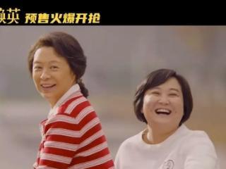 """春节档""""最强""""喜剧《你好,李焕英》,贾玲张小斐相差3岁演母女 你好李焕英"""