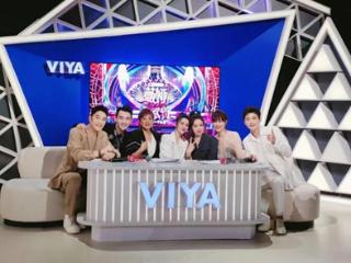 """""""薇娅狂欢节""""在杭州举行,谦寻签约明星主播集体出现尖叫 薇娅狂欢节"""