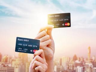 交行与沃尔玛合作信用卡,沃尔玛信用卡怎么抵现金? 积分,沃尔玛信用卡,沃尔玛信用卡积分兑换