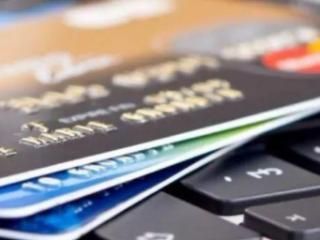 中信银行校园i卡怎么样?值得入手吗? 技巧,中信银行校园i卡,信用卡权益
