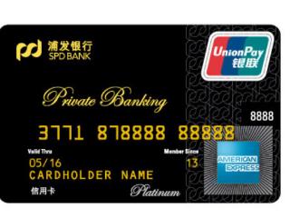 建设银行刷卡可以免年费,你学会了吗 推荐,建设银行,免年费,刷卡次数免年费