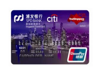 信用卡还款太麻烦手续费贵?自动取款机也可以 推荐,建设银行,还款,信用卡还款方式