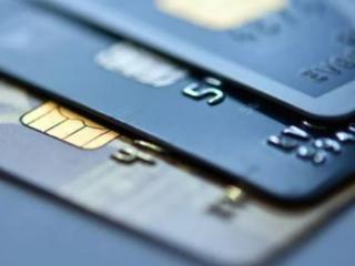 交行优逸白金卡取现额度多少?手续费划算吗? 攻略,交行优逸白金卡,信用卡提现手续费