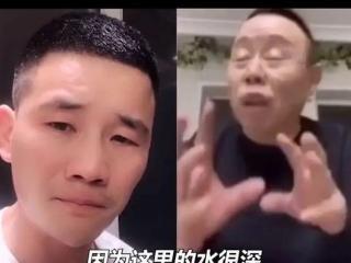 潘长江和谢孟伟在直播室卖酒被质疑为卖假口红,真的值得吗 潘长江