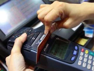 信用卡被刷爆了怎么办?信用卡被刷爆了应该怎么弥补? 信用卡咨询,信用卡刷爆了怎么办,信用卡刷爆怎么弥补,信用卡最低还款