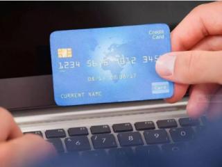 企业信用卡怎么申请?企业信用卡申请条件 信用卡资讯,企业信用卡怎么申请,企业信用卡申请条件,信用卡贷款