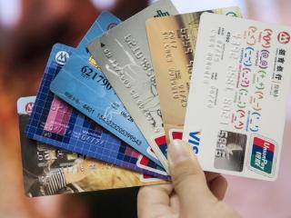 哪家银行信用卡额度高速度快?信用卡的额度主要参考以下两个标准 信用卡资讯,信用卡额度,银行选择,信用卡下卡速度