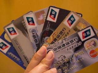 建设银行办卡这个费用用不用交,你交了几次 资讯,建设银行,信用卡,信用卡工本费扣除方法