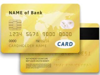 使用信用卡有哪些好处?你受益了吗? 信用卡推荐,使用信用卡的好处,信用卡有哪些好处,信用卡有哪些功能