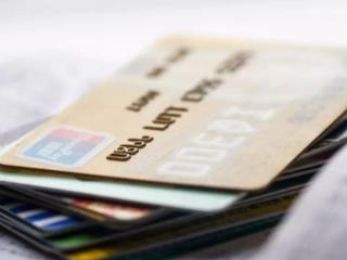 信用卡申请已受理什么意思?怎么查询信用卡申请进度? 信用卡资讯,信用卡申请,信用卡查询进度,信用卡持卡人