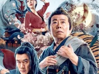 52岁丁海峰再演《武松》,潘长江饰武大郎,潘金莲扮演者惹争议 丁海峰