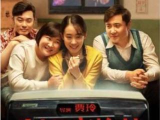 2021最火的电影是什么,《你好,李焕英》肯定首当其冲 贾玲